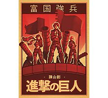 Attack on Titan Propaganda Poster Photographic Print