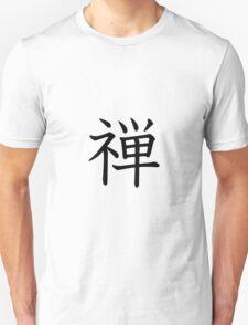 Zen Calligraphy T-Shirt