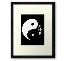 Tai-Chi Yin and Yang Framed Print