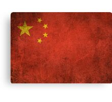 Old and Worn Distressed Vintage Flag of China Canvas Print