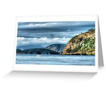 Sailing Toward Paradise Greeting Card