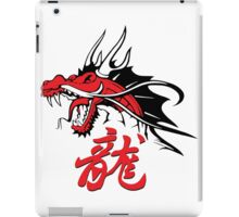 Dragon's head iPad Case/Skin