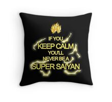 THE VIRTUE OF THE STRONG Throw Pillow