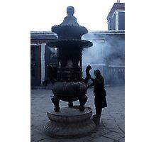 Sagya monastery Photographic Print