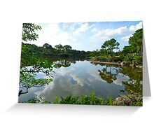 Nature Takes You In Greeting Card