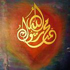 Shahada Calligrapghy by Shaida  Parveen