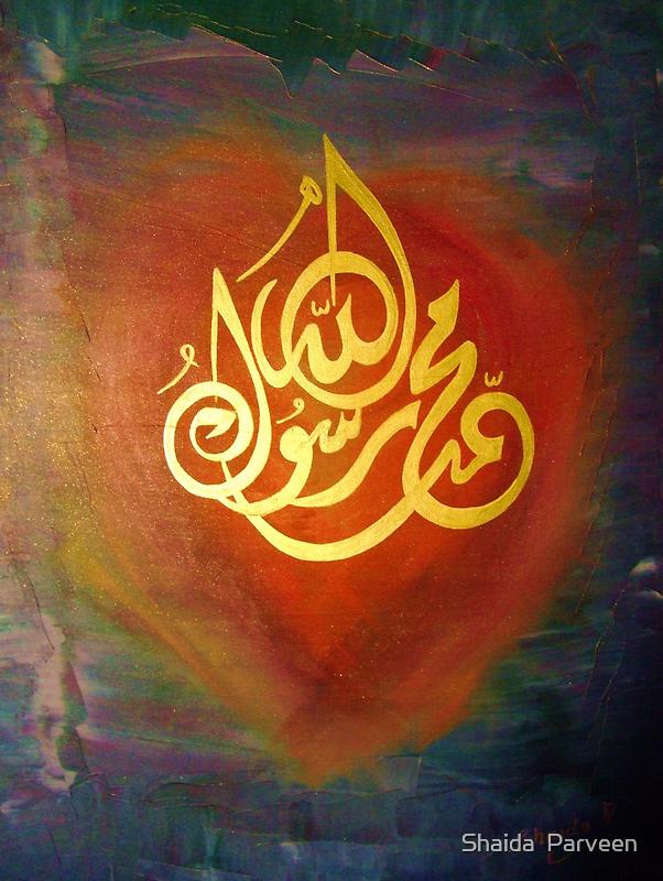 Shahada Calligrapghy by Shahida  Parveen