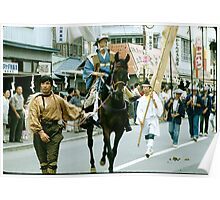 Squire Leading Daimyo (Feudal Lord) in Procession. Poster
