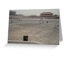Forbidden City, Imperial Palaca, Beijing Greeting Card