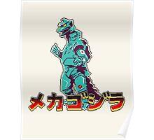 Mechagodzilla Poster