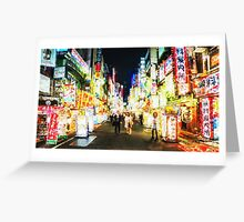 Japan TSP Greeting Card