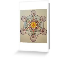 Metatron's Cube - Colored Greeting Card