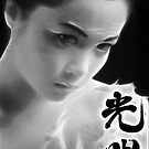 China Doll by Ant Vaughan