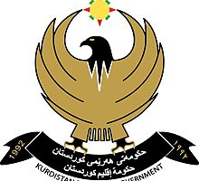Coat of Arms of Iraqi Kurdistan by abbeyz71