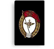 Vintage Soviet Red Army Officer Badge Canvas Print
