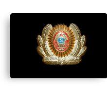 Soviet Red Army Officer Uniform Cap Badge Canvas Print