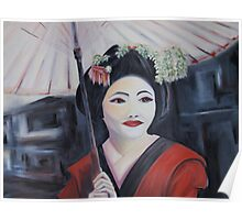 Geisha Dreaming - An elegant working girl Poster