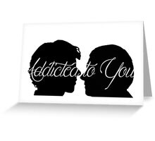 Addicted To You   Greeting Card