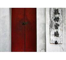 """What's Behind That Red Door"" - Hanoi, Vietnam Photographic Print"
