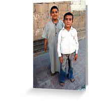 Bedouin Boys Greeting Card