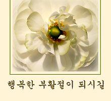 korean easter flower by myslewis