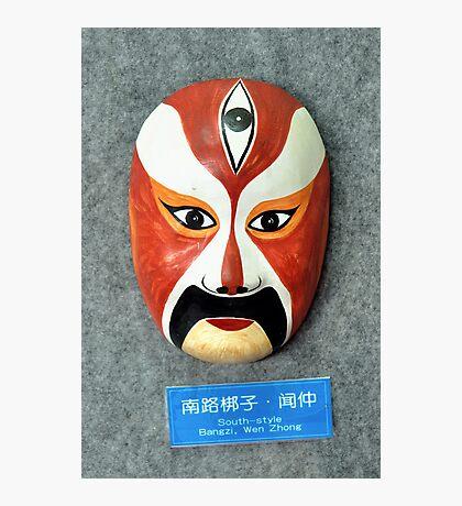 Bangzi opera mask Photographic Print