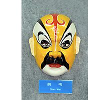 China  opera mask Photographic Print