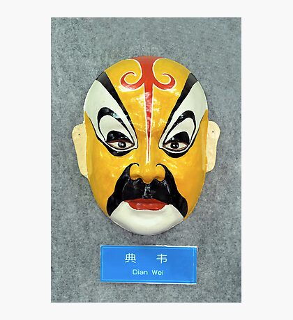 China  opera mask Photographic Print