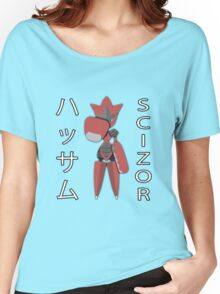 Mega Scizor Fist-Bump! Women's Relaxed Fit T-Shirt