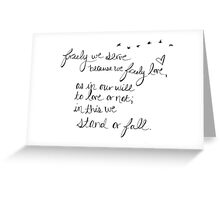 Freely We Serve... The Mortal Instruments Quote Greeting Card