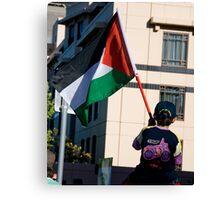 Free Palestine Canvas Print