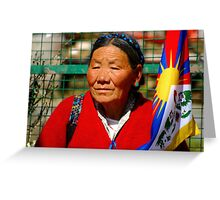Free Tibet supporter Greeting Card