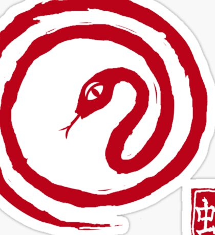 Chinese Galligraphic Snake as Symbol of Year 2013 Sticker