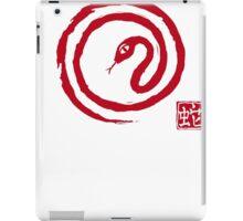 Chinese Galligraphic Snake as Symbol of Year 2013 iPad Case/Skin