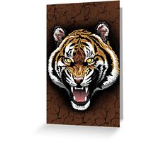 The Tiger Roar Greeting Card