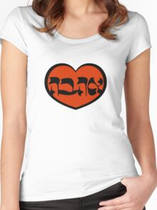 Ahava Love in Hebrew Women's Fitted Scoop T-Shirt