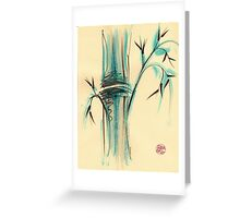 Peaceful Bamboo Greeting Card