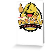 PakuMan Greeting Card