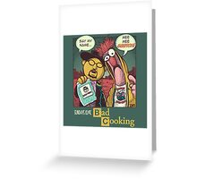 Bad Cooking Greeting Card