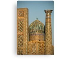 The Registan dome and minaret - Samarkand Canvas Print