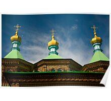 Orthodox church at Karakol - Kyrgyzstan Poster