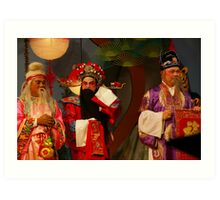 In The Court Of Fu Manchu Art Print