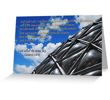 God called the dome sky Greeting Card