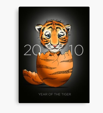 Where baby tigers come from...  Canvas Print