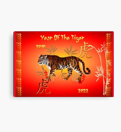 YEAR OF THE TIGER-text Canvas Print