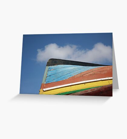 primary boat Greeting Card