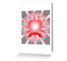Abstract Digital Heart Greeting Card