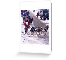 109 mile challenge..........happy feet! Greeting Card