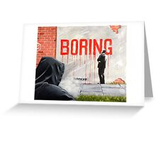 Boring BANKSY Greeting Card