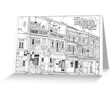 Streetscape Singapore Greeting Card